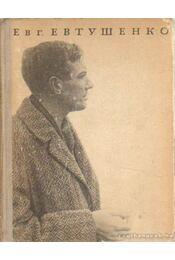 Jevtusenko: Versek (Катер связи) - Jevtusenko, Jevgenyij - Régikönyvek