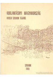 Kurjantásnyi Magyarország (dedikált) - Szurmay Ernő - Régikönyvek
