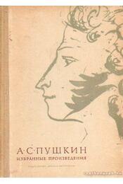 Puskin válogatott művei (orosz nyelvű) - Puskin, Alekszandr Szergejevics - Régikönyvek