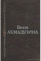 Bella Ahmadulina válogatott művei (orosz nyelvű) - Ahmadulina, Bella - Régikönyvek