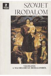 Szovjet irodalom 1984/2 - Király István - Régikönyvek