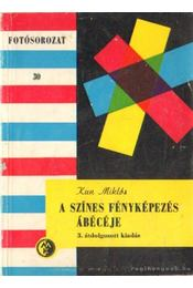 A színes fényképezés ábécéje - Kun Miklós - Régikönyvek