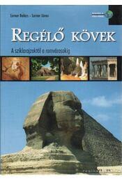 Regélő kövek - Lerner János, Lerner Balázs - Régikönyvek