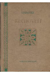 Kechoveli - Liszasvili - Régikönyvek