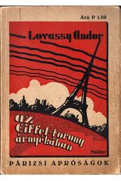 Az Eiffel-torony árnyékában - Lovassy Andor - Régikönyvek