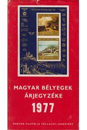 Magyar bélyegek árjegyzéke 1977 - Régikönyvek