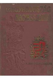 Magyarország Nagyasszonyai III. kötet - Farkas Emőd - Régikönyvek