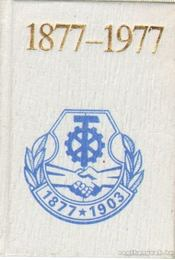 Válogatott dokumentumok a vasasszakszervezet történetéből (mini) - Méhes Lajos - Régikönyvek