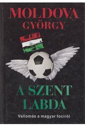 A szent labda - Moldova György - Régikönyvek