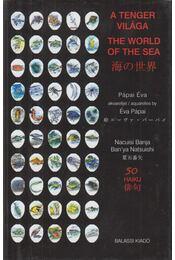 A tenger világa  / The world of the sea - Nacuisi Banja - Régikönyvek
