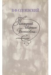 Beethoven utolsó kvartettje (orosz) - Odojevszkij, Vlagyimir - Régikönyvek