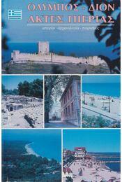 Olympos - Dion (görög) - Régikönyvek