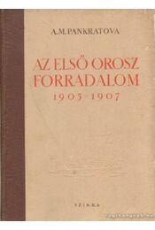 Az első orosz forradalom 1905-1907 - Pankratova, A. M. - Régikönyvek