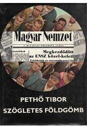 Szögletes földgömb - Pethő Tibor - Régikönyvek