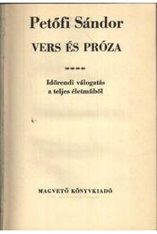 Petőfi Sándor vers és próza - Petőfi Sándor - Régikönyvek