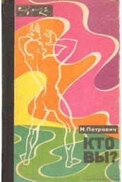 Kik vagytok? (Кто вы?) - Petrovics, N. T. - Régikönyvek