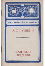 Kis tragédiák (orosz) - Puskin, Alekszandr Szergejevics - Régikönyvek