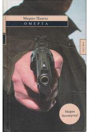 Omerta (orosz) - Puzo, Mario - Régikönyvek