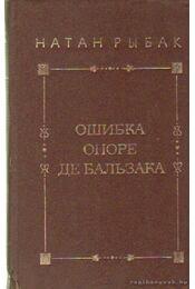 Honoré de Balzac tévedése (orosz nyelvű) - Ribak, Natan - Régikönyvek
