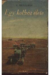 Egy kolhóz élete - G. Ruszakov - Régikönyvek