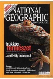 National Geographic Magyarország 2008. április - Schlosser Tamás - Régikönyvek