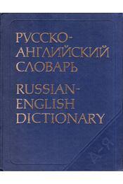 Russian-English Dictionary - SMIRNITSKY, A.I. - Régikönyvek