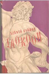 Laokoon - Szántó György - Régikönyvek