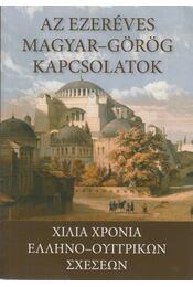Az ezeréves magyar-görög kapcsolatok (magyar-görög) - Szidiropulosz Archimédesz - Régikönyvek