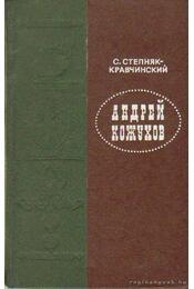 Andrej Kozsuhov (orosz nyelvű) - Sztyepnyak-Kravcsinszkij, Sz. - Régikönyvek