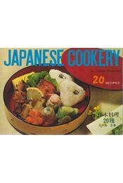 Japanese cookery 20 recipes - Tadashi Shinojima - Régikönyvek