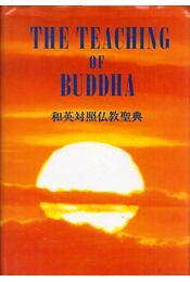 The Teaching of Buddha - Régikönyvek