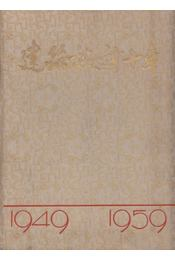 Tíz év építés és tervezés (kínai) - Régikönyvek