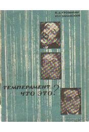 Temperamentum... Mi az? (orosz nyelvű) - Trosihin, V. A., Vilenszkij, Ju. G. - Régikönyvek