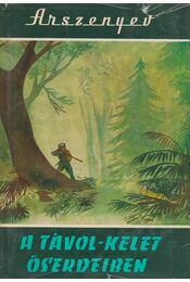 A Távol-Kelet őserdeiben - V. K. Arszenyev - Régikönyvek