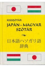 Japán-magyar szótár - Varga István - Régikönyvek
