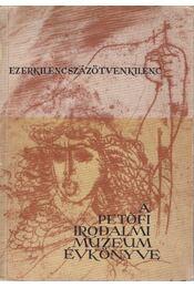A Petőfi Irodalmi Múzeum Évkönyve 1959 - Vargha Balázs - Régikönyvek