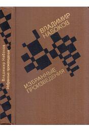 Nabokov válogatott művei (orosz) - Vladimir Nabokov - Régikönyvek