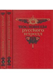 Orosz közmondások I-II. (orosz) - Vlagyimir Dal - Régikönyvek