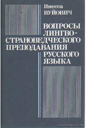 Országismeret tanítása az oroszórán (orosz) - Vujovits, Inessza - Régikönyvek