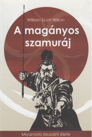 Magányos mester, Gheorghe Zamfir