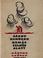 Arany homokon, nomád felhők alatt (Dedikált) - Régikönyvek